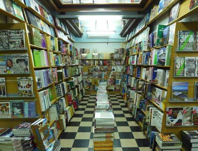 Basheer Graphic Books | Book stores in Singapore