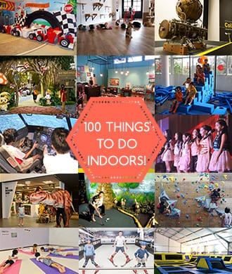 100 indoor activities for kids!
