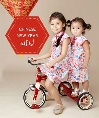 Chinese New Year outfits for kids!