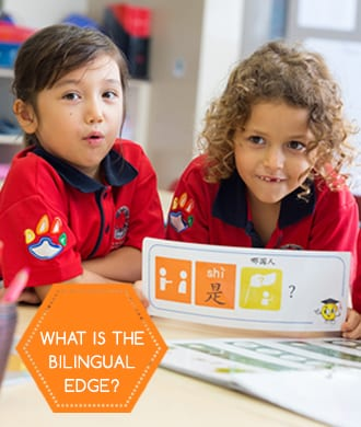 Parent Event: Get the bilingual edge!