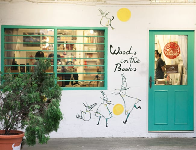 Woods in the Books in Tiong Bahru is a firm favourite!