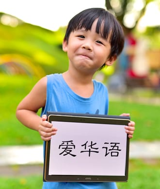Online courses for kids to learn Mandarin