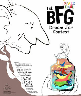 BFG Dream Jar competition and Roald Dahl tea party!