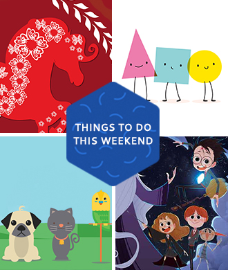 12 fun things to do this weekend!