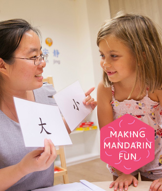 Helping your kids learn Chinese is easier than you think!