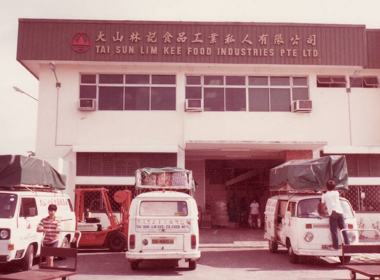 From her kitchen table in Katong to bustling business: the Tai Sun factory in the 1980s.