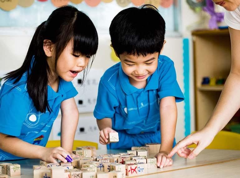 Childrens Cove Central Preschools Honeykids Asia Singapore
