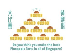 Deliveroo CNY Pineapple Tarts Honeykids Asia Singapore