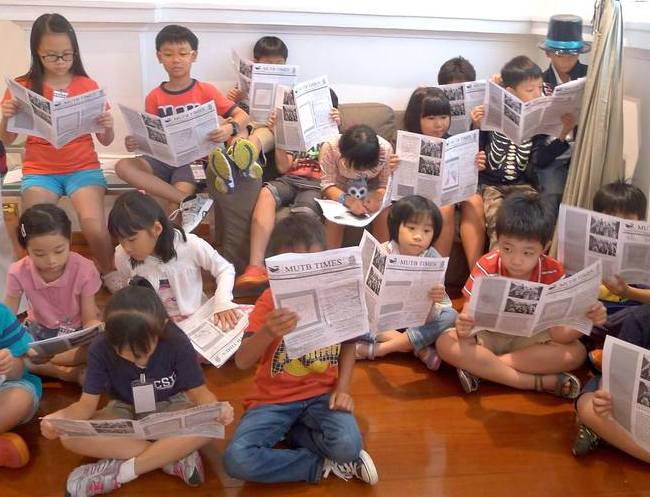 creative writing classes for children