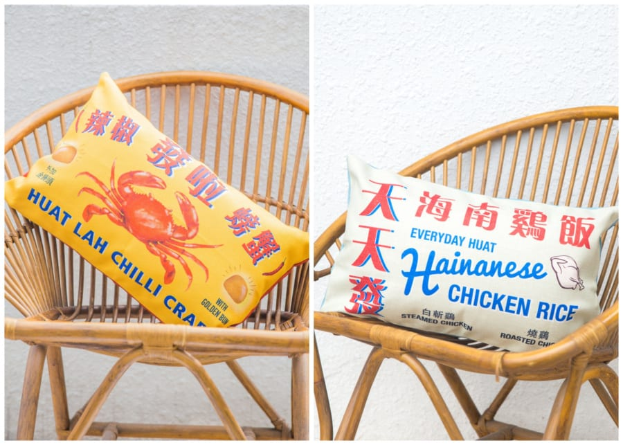 singapore gifts cushions