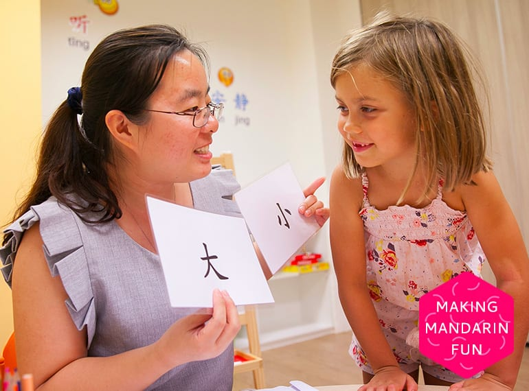 Mandarin classes in Singapore? Here's how to help your kids learn, even if you're not a Mandarin speaker