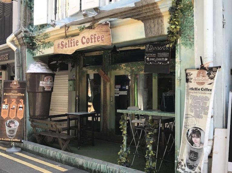 Selfie Coffee Honeykids Asia Singapore