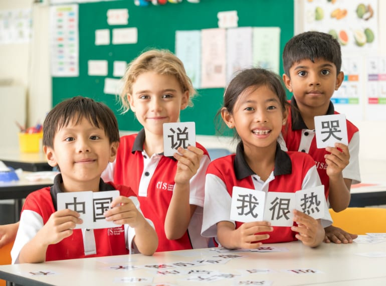 Canadian International School's Chinese-English bilingual programme in Singapore