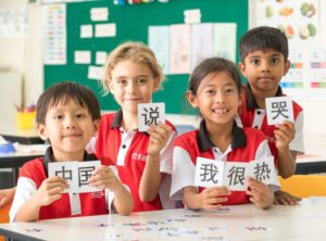 CIS-language international schools in Singapore
