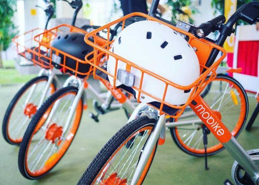 Mobike | Cycle rental and bike sharing in Singapore