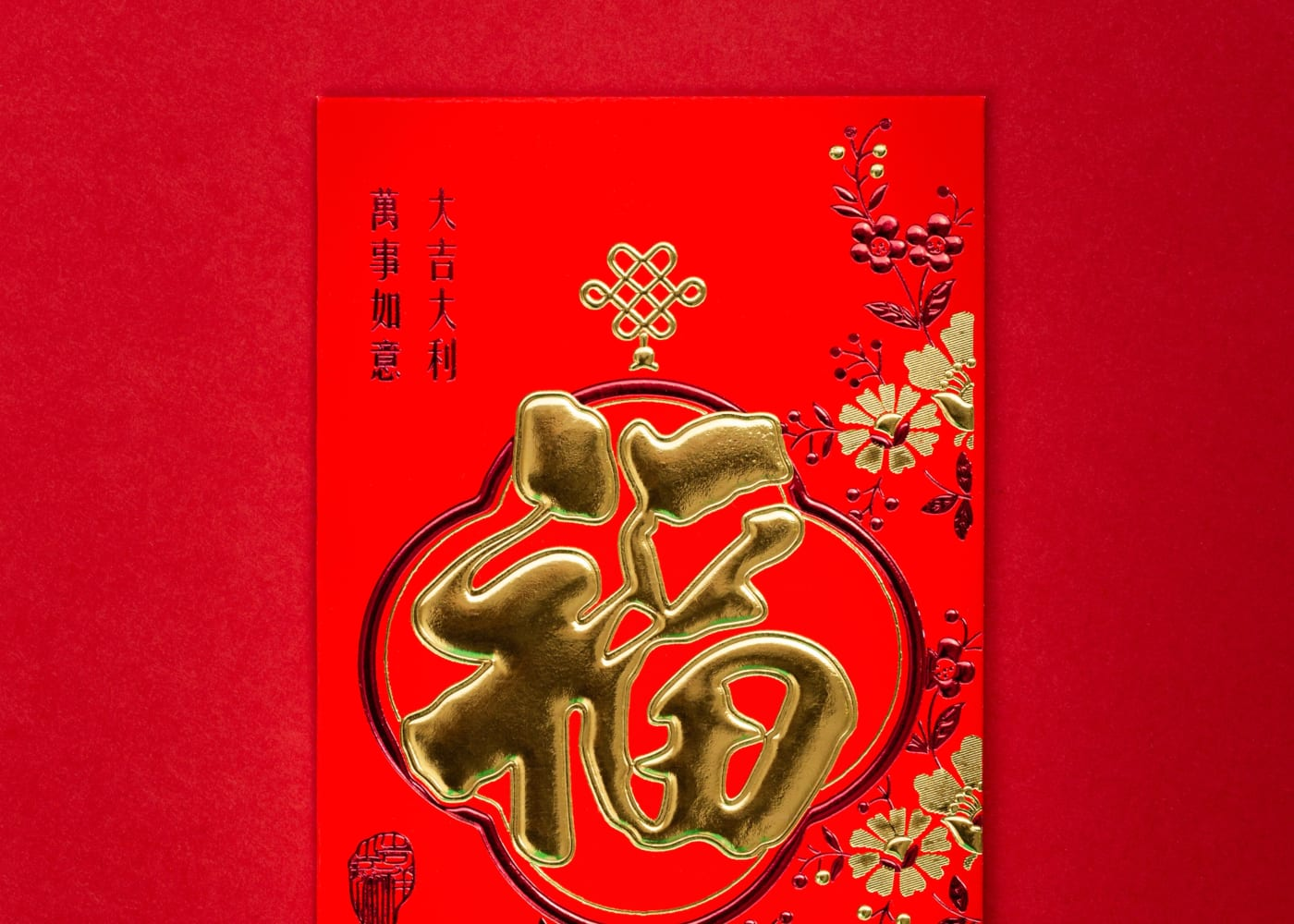 red packet rules