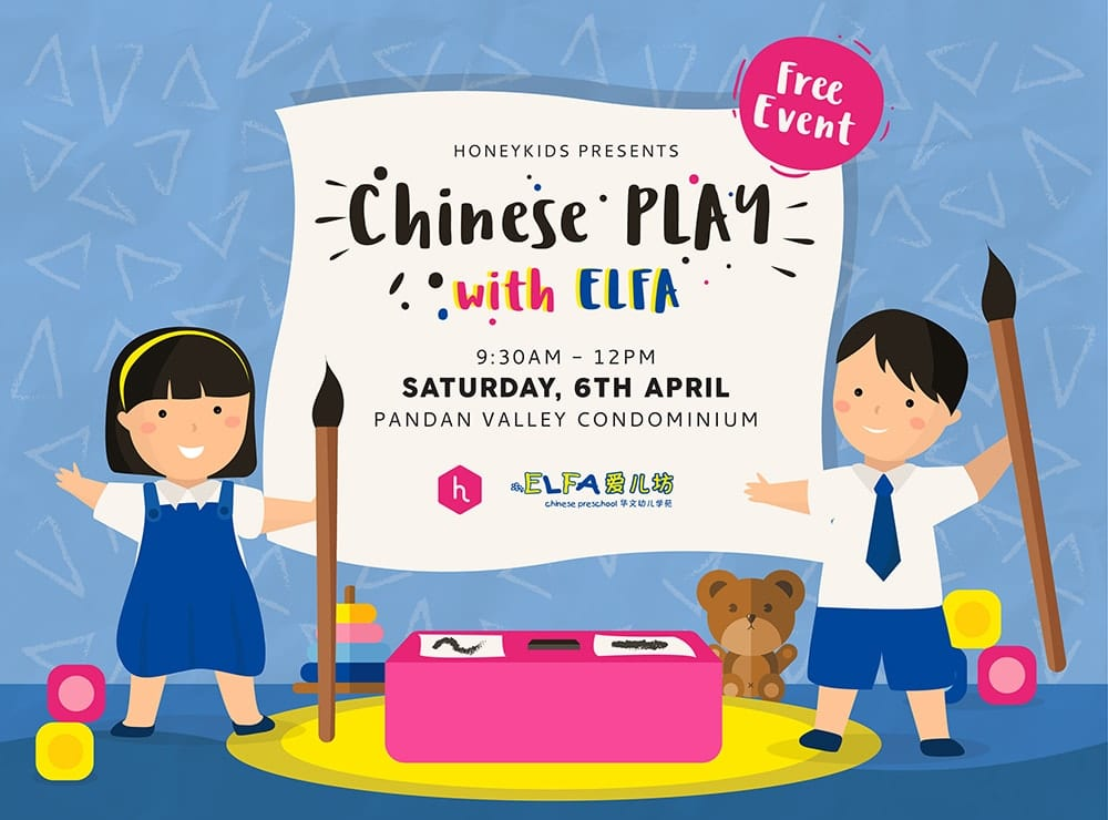 Registration for HoneyKids presents Chinese Play with ELFA
