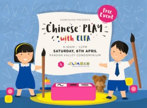 Chinese Playgroup with Elfa Honeykids Asia Singapore