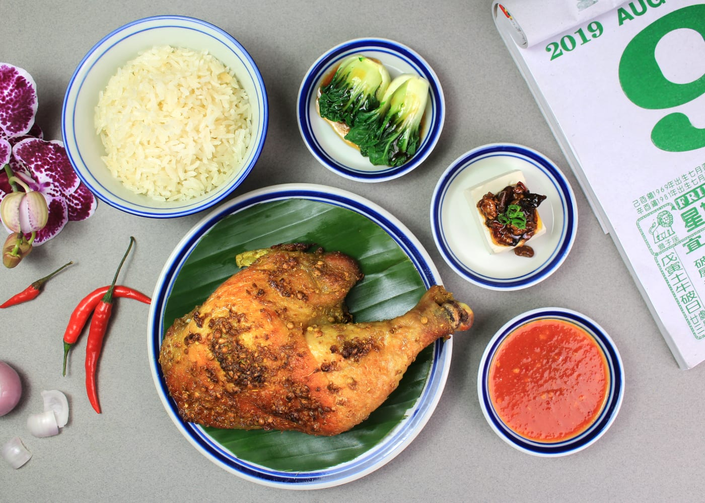 where to eat national day chicken rice