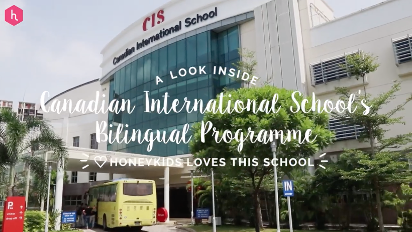 Canadian International School Singapore Chinese-English Bilingual Programme