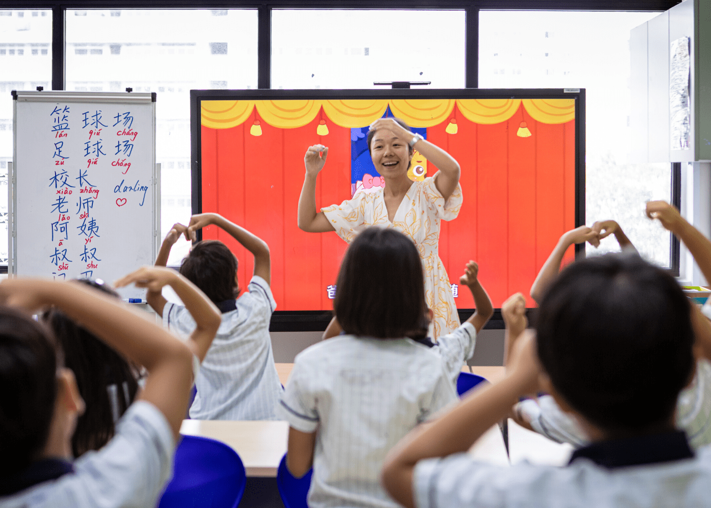 One World International School's Webinar – IB PYP: Shaping Young Children Into Global Leaders