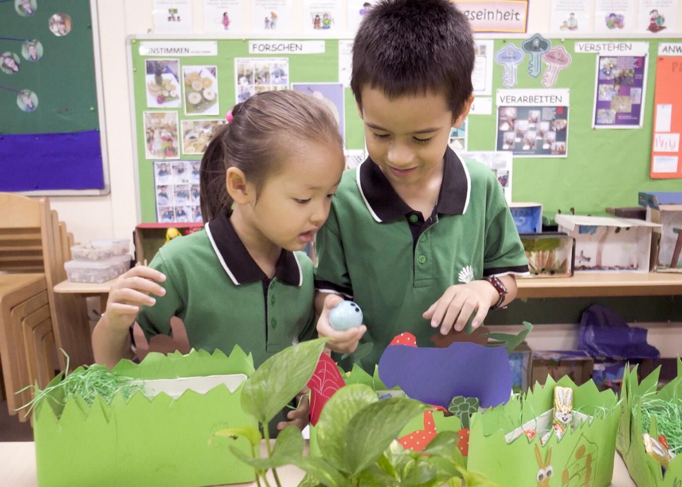 GESS Pre-school and Primary School Online Open House