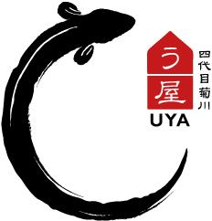 Uya Japanese Unagi Restaurant: Islandwide delivery